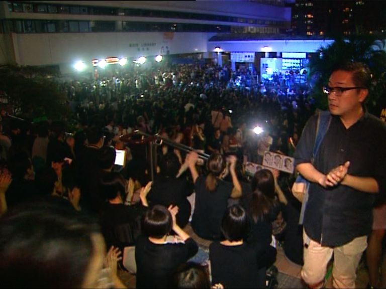 近4000人參與港大集會