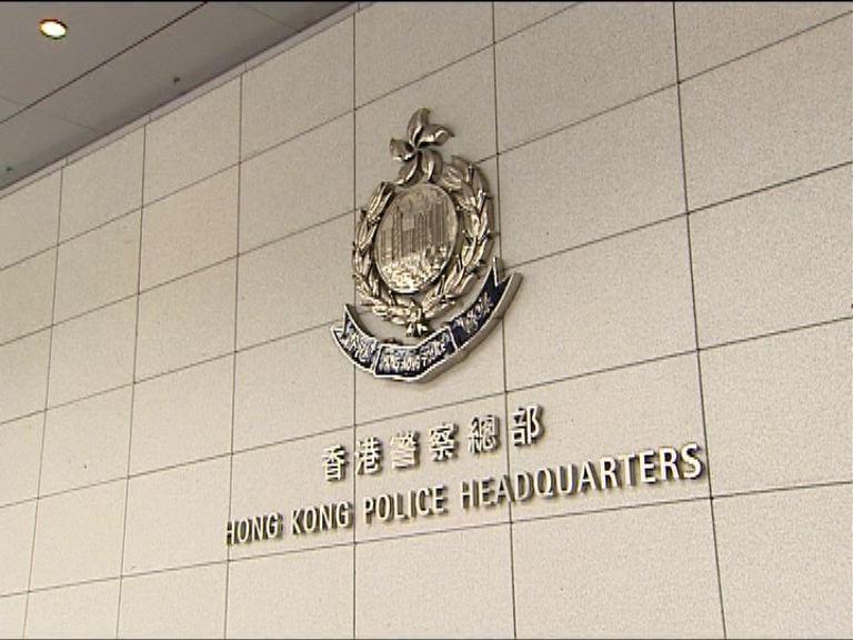 警方:接獲港大保安員報案
