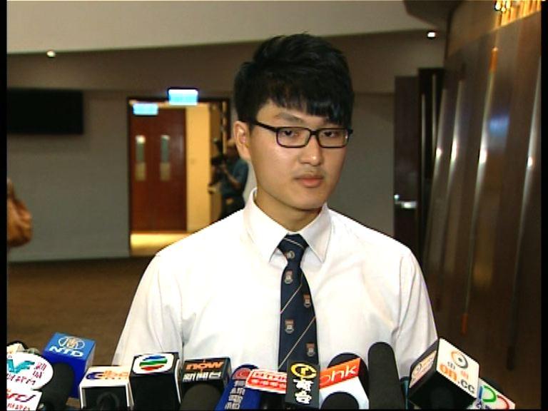 港大學生會:上月衝擊無在場學生犯刑法