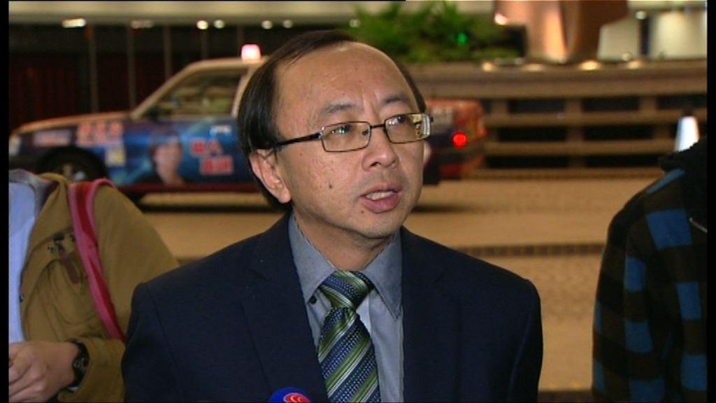 港大校委張達明對投票結果感到不幸