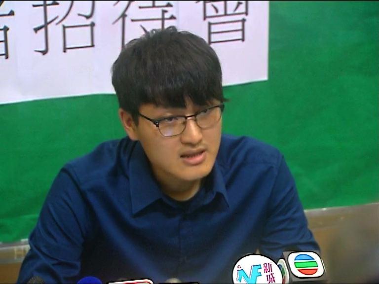 學生代表引述校委反對任命原因