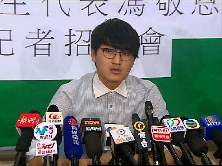 馮敬恩不滿被拒參與討論保密項目