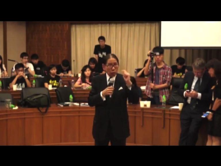 學生與梁智鴻馬斐森閉門對話