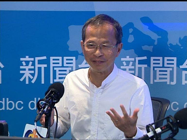 曾鈺成:陳文敏身分政治化