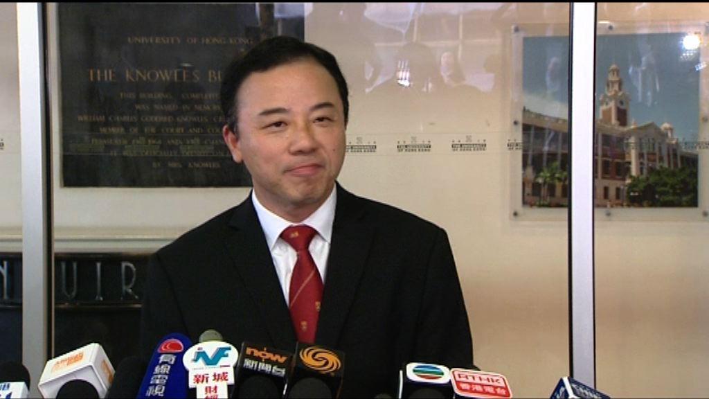 香港大學校長張翔履新