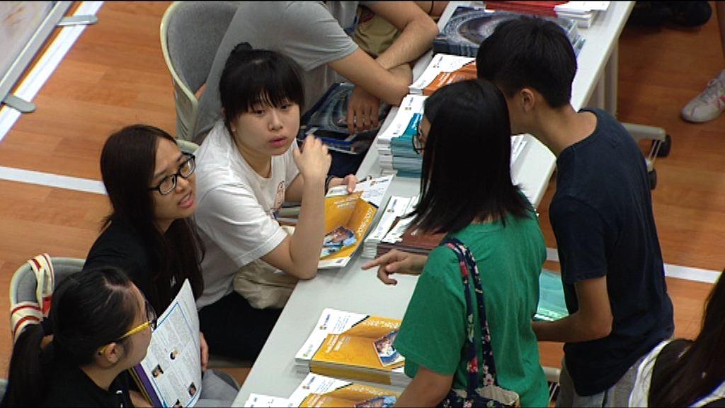 港大專業進修學院:學券應包括副學士課程