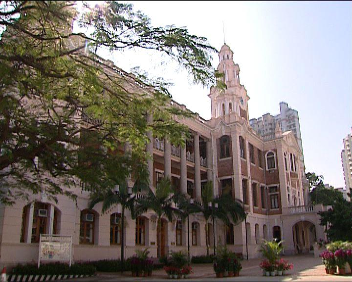 港大學生會啟公投決定是否退出學聯
