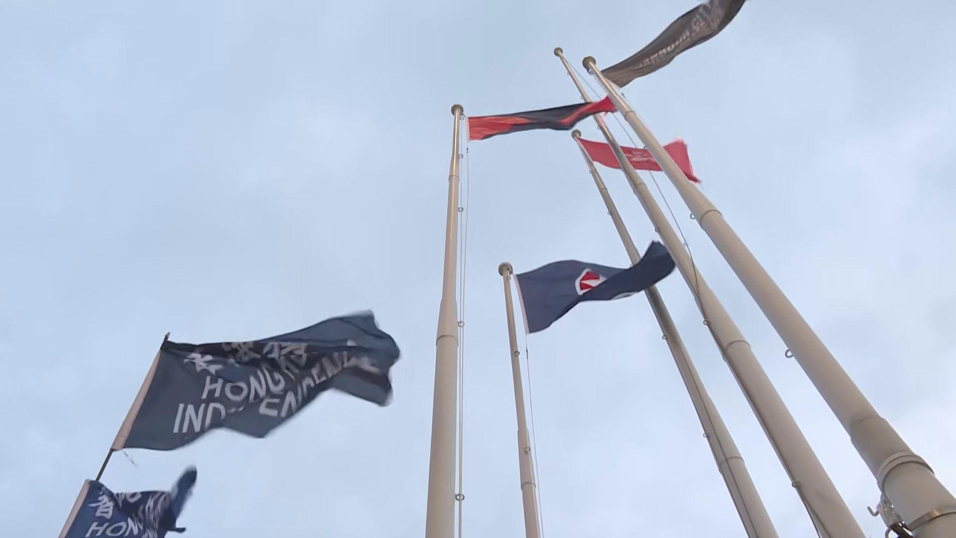 港澳辦:嚴厲譴責示威者將國旗扔入海中