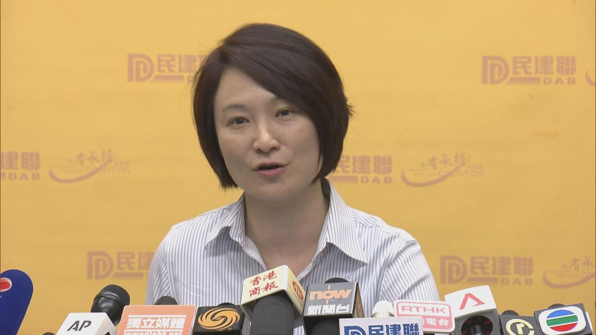 李慧琼:記者會反映中央對香港關注