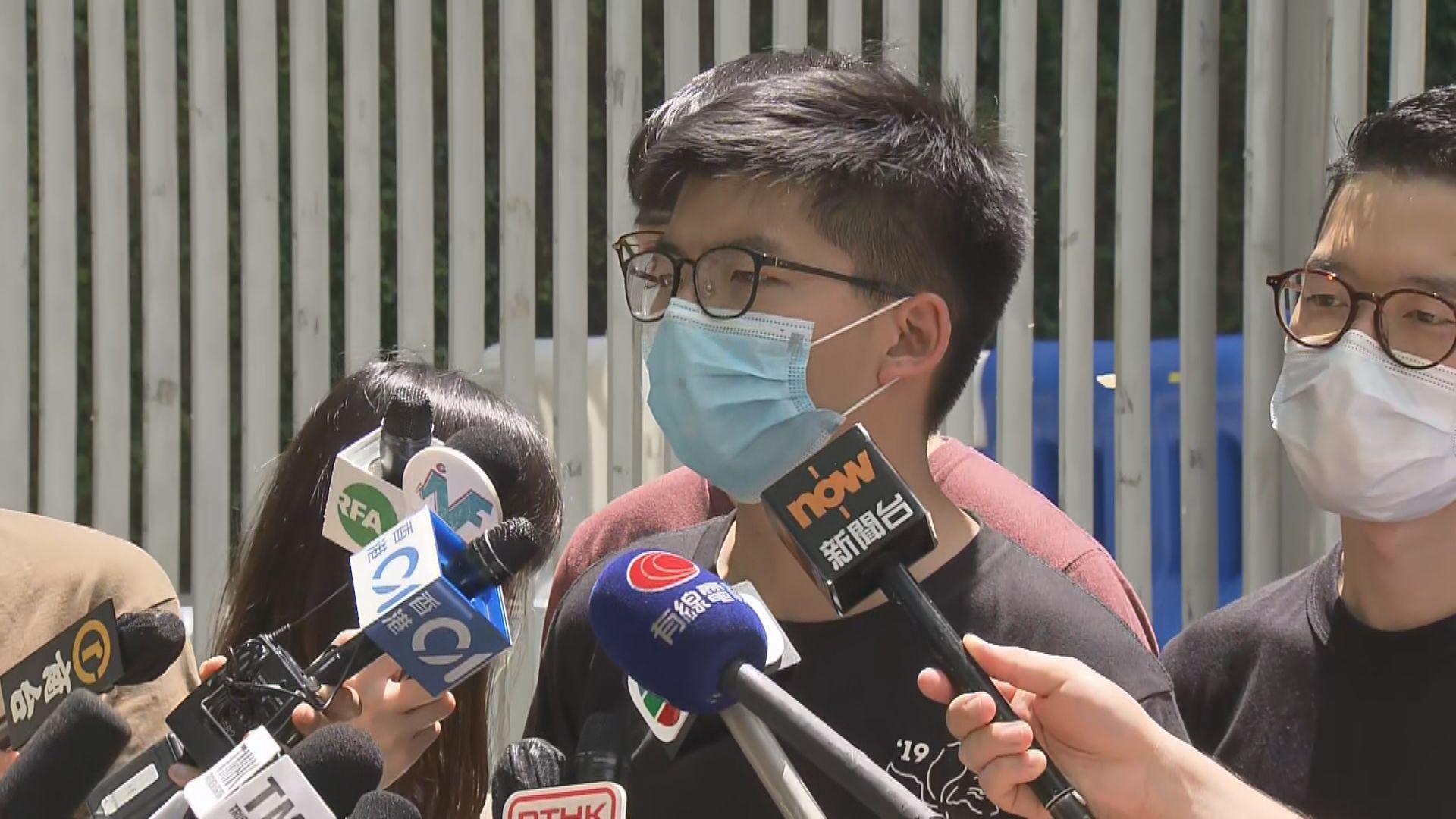 香港眾志:會繼續推動反對國安法罷工罷課公投