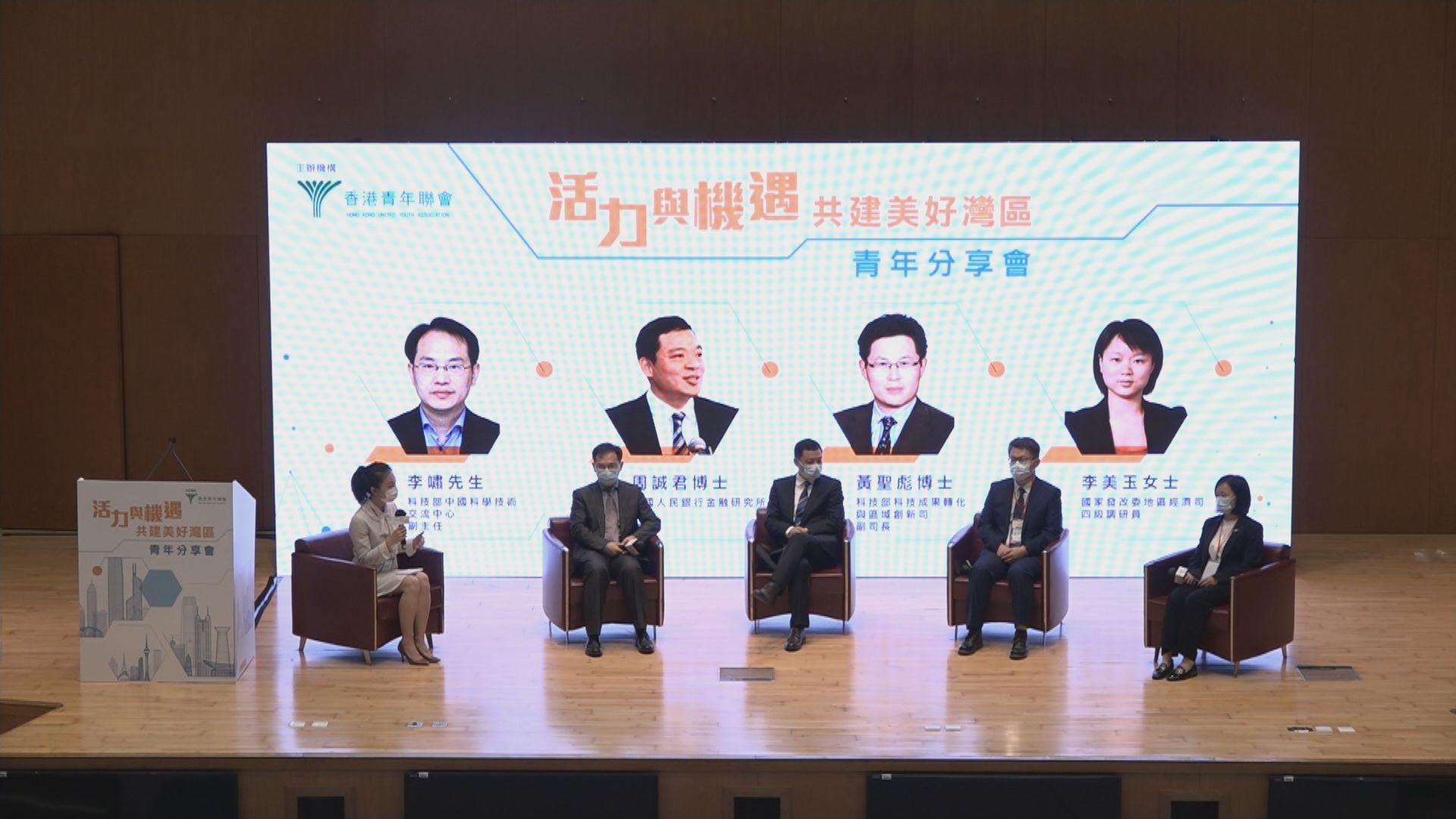 黃柳權:將推更多措施方便香港青年大灣區發展