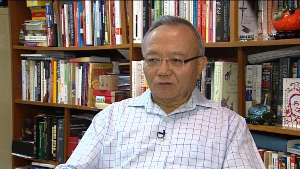 劉兆佳:周波被免職屬正常調動