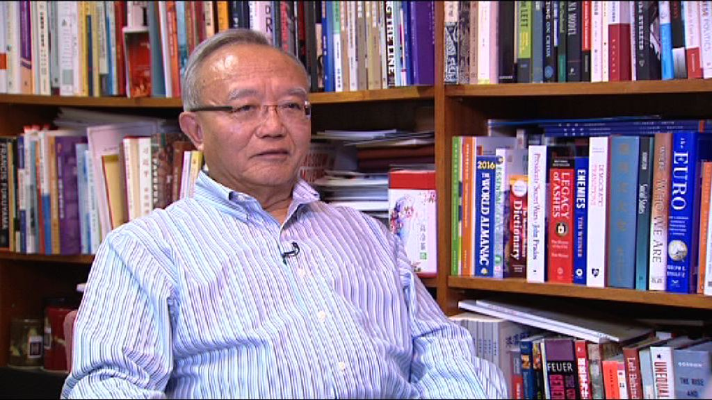 劉兆佳:港澳換班不影響中央對港立場