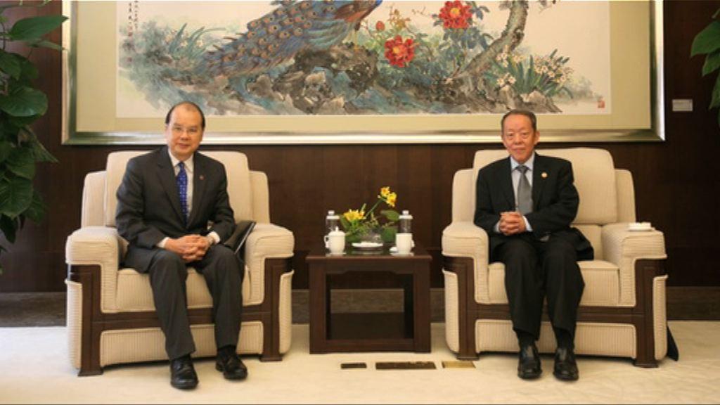 王光亞與下屆主要官員進行任職談話