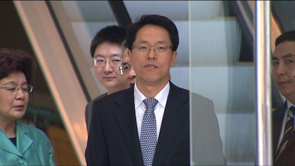 張曉明接任港澳辦主任 已抵北京履新