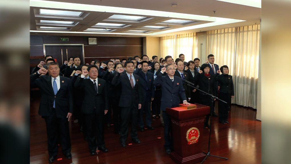 港澳辦首次舉行憲法宣誓儀式