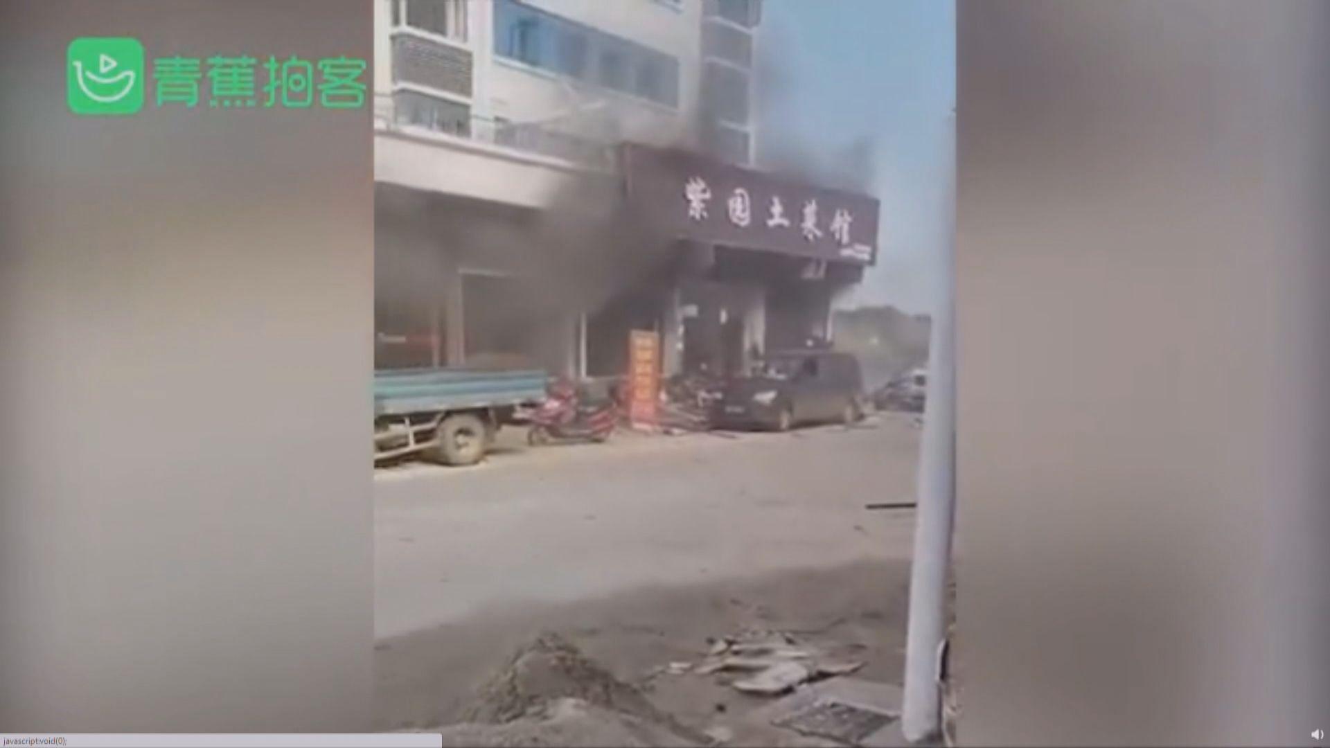 湖南汨羅市有餐廳發生爆炸 至少34人受傷