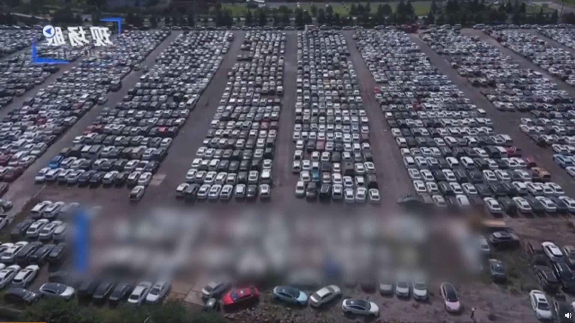 鄭州雨災大量汽車損毀 部分流入二手市場
