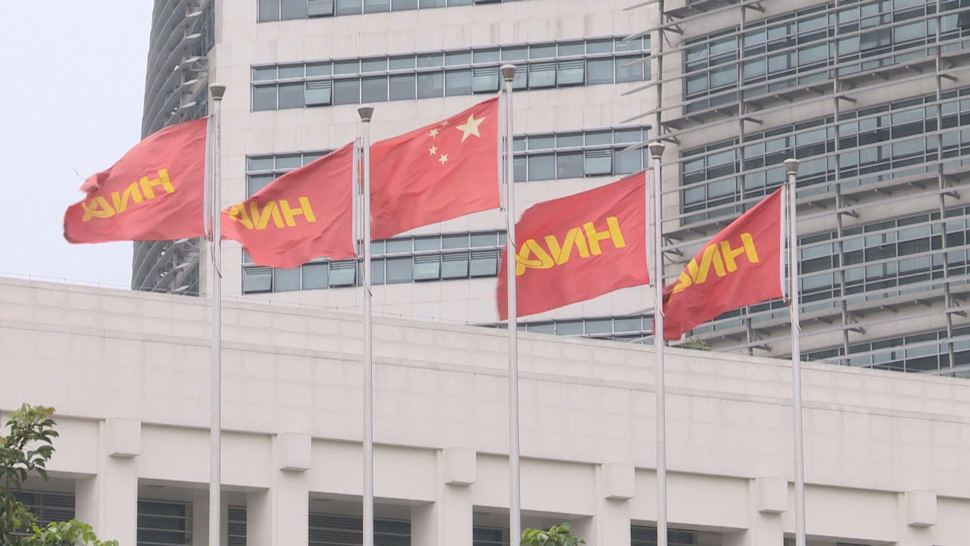 海南省政府成立聯合工作組協助海航集團
