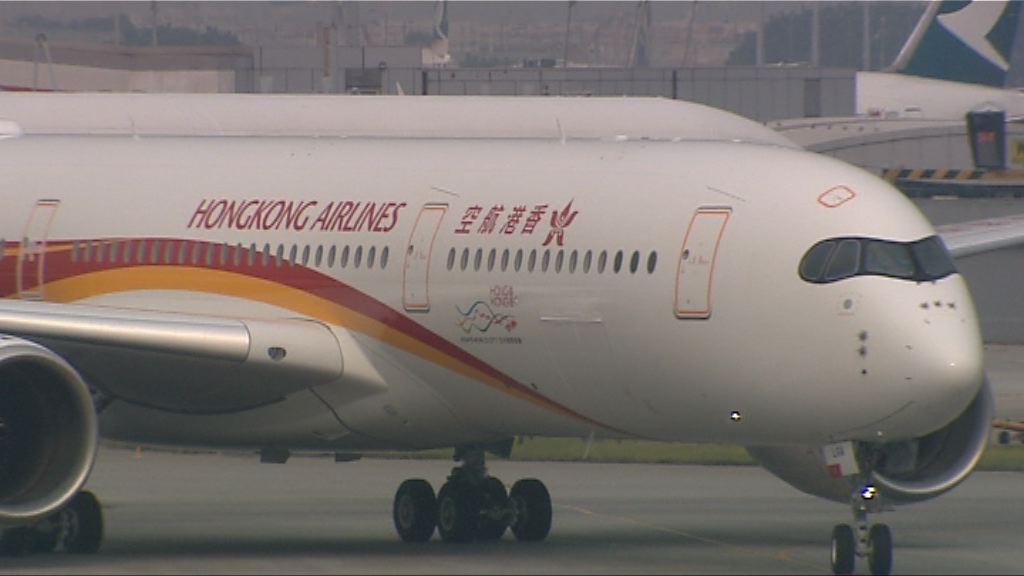 傳香港航空洽售股權談判因王健去世遭擱置