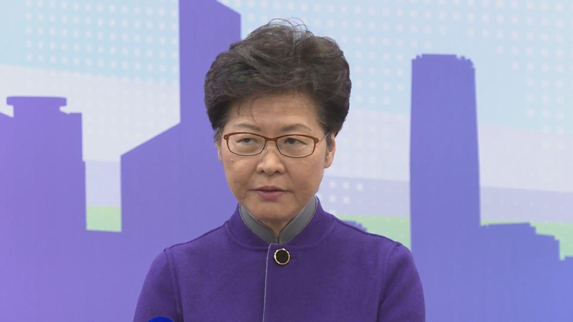 林鄭:盡力確保區議會選舉公平公正進行