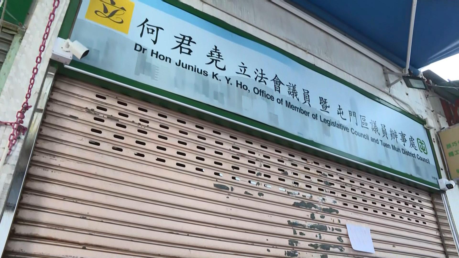 何君堯兩個地區辦事處遭十多名市民抗議