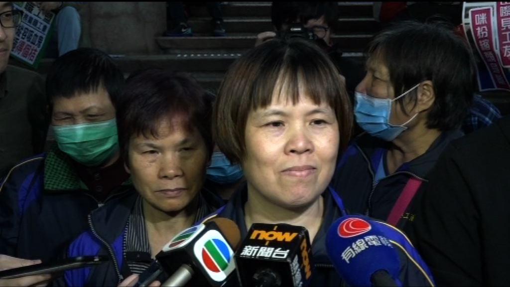 海麗邨外判清潔工結束罷工
