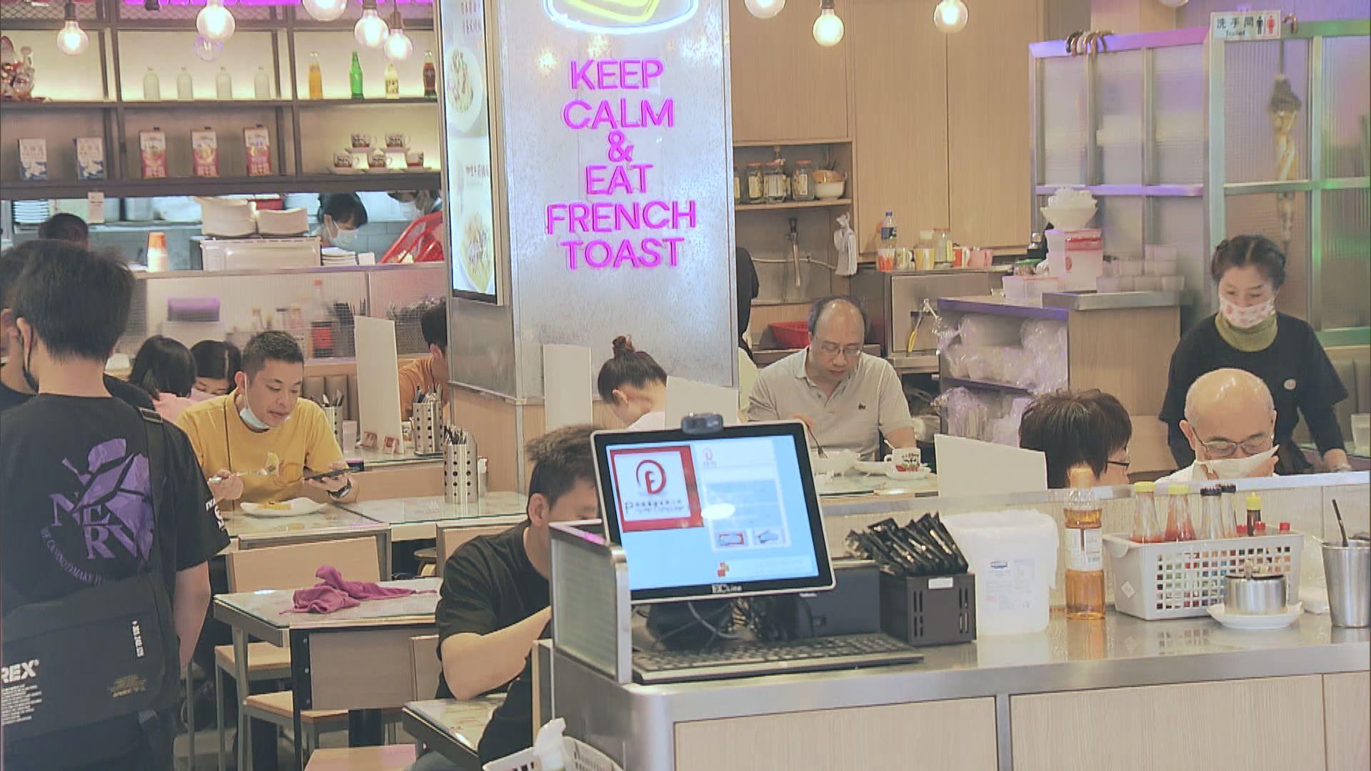 餐廳放寬坐滿七成半 旺區餐廳人流旺