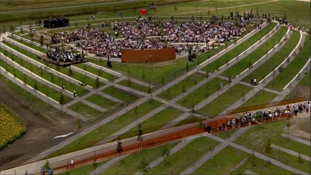荷蘭悼馬航MH17墜毀三周年