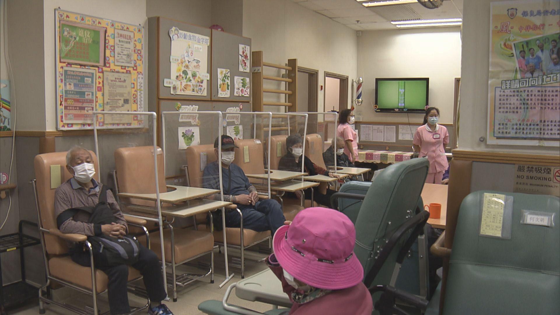安老及殘疾院舍員工已完成接種兩劑疫苗可豁免強制檢測