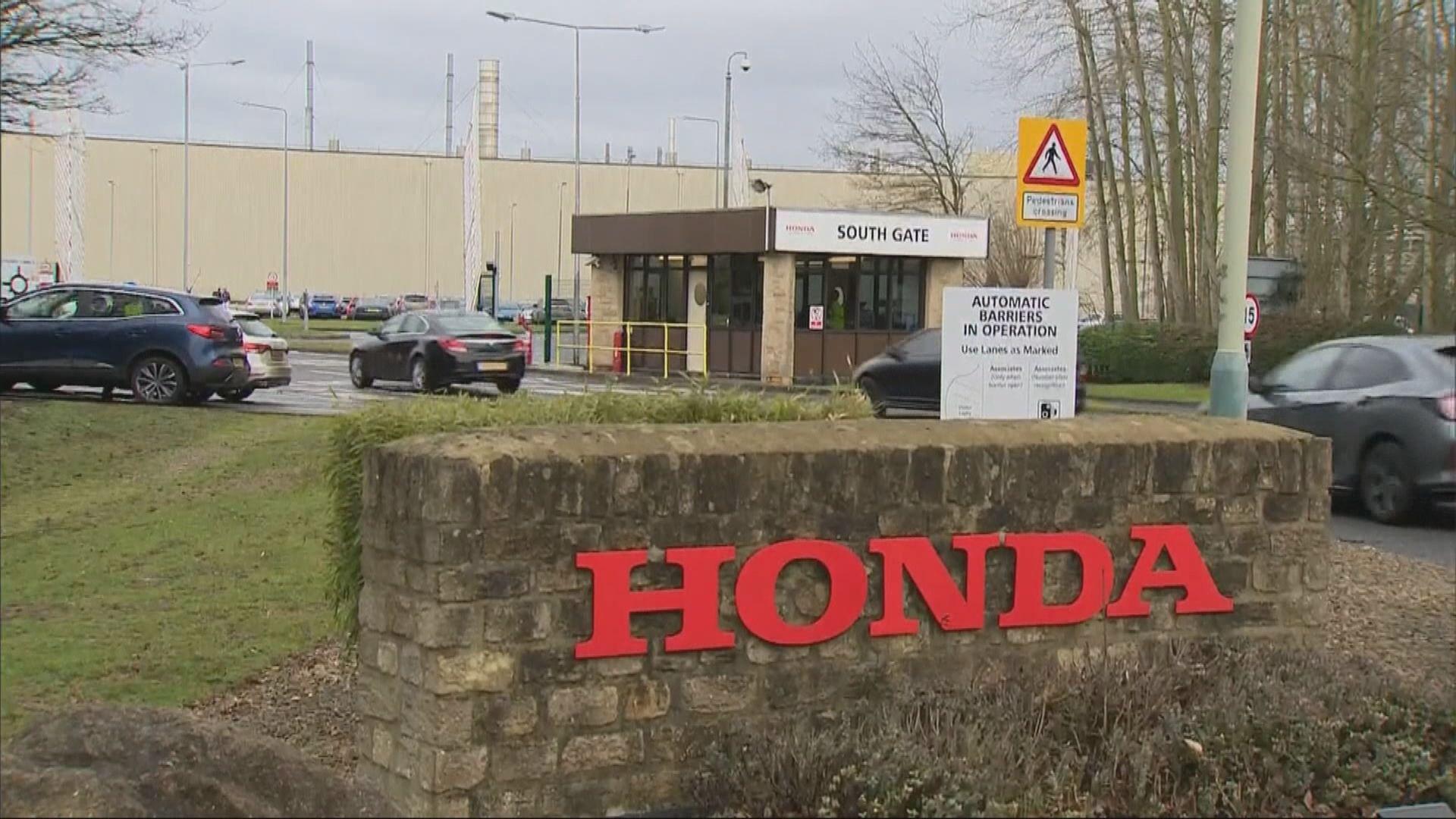 傳本田2022年關閉英國廠房 3500名工人將失業