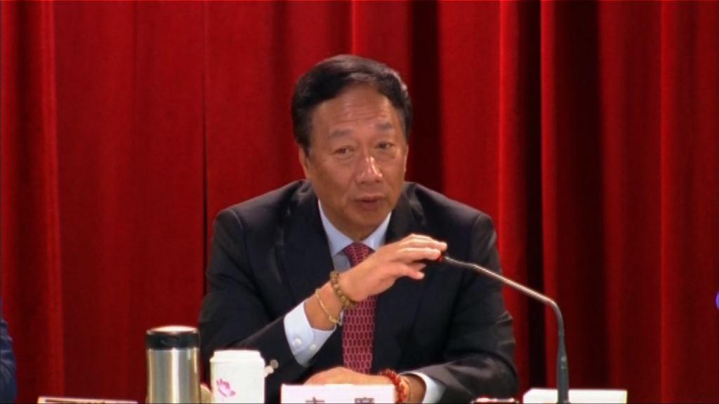 郭台銘:鴻海仍有機會收購東芝