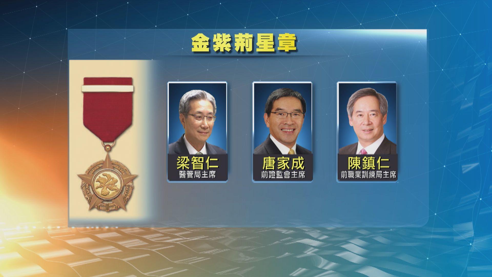 399人獲授勳及嘉獎 歷來第二多