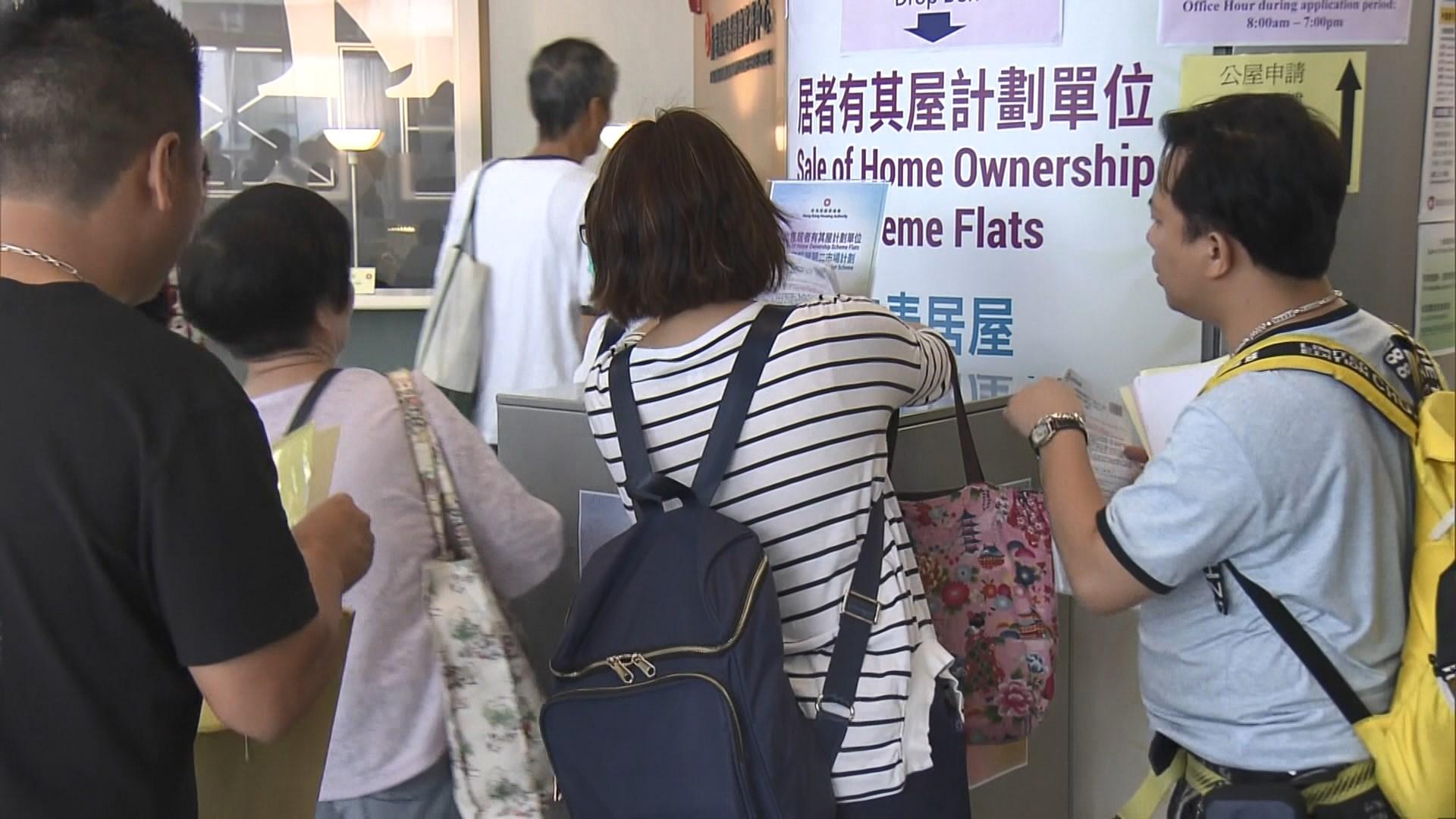 有市民認為親自交居屋申請表較穩妥