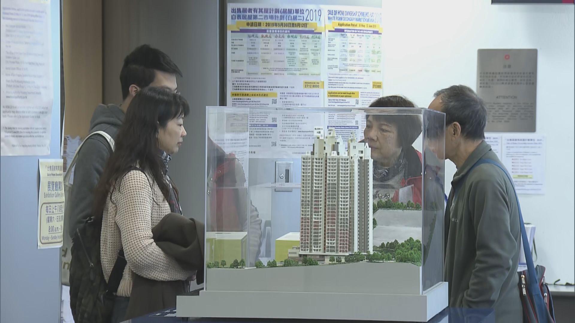 新一期居屋開始揀樓 有買家認為訂價合理