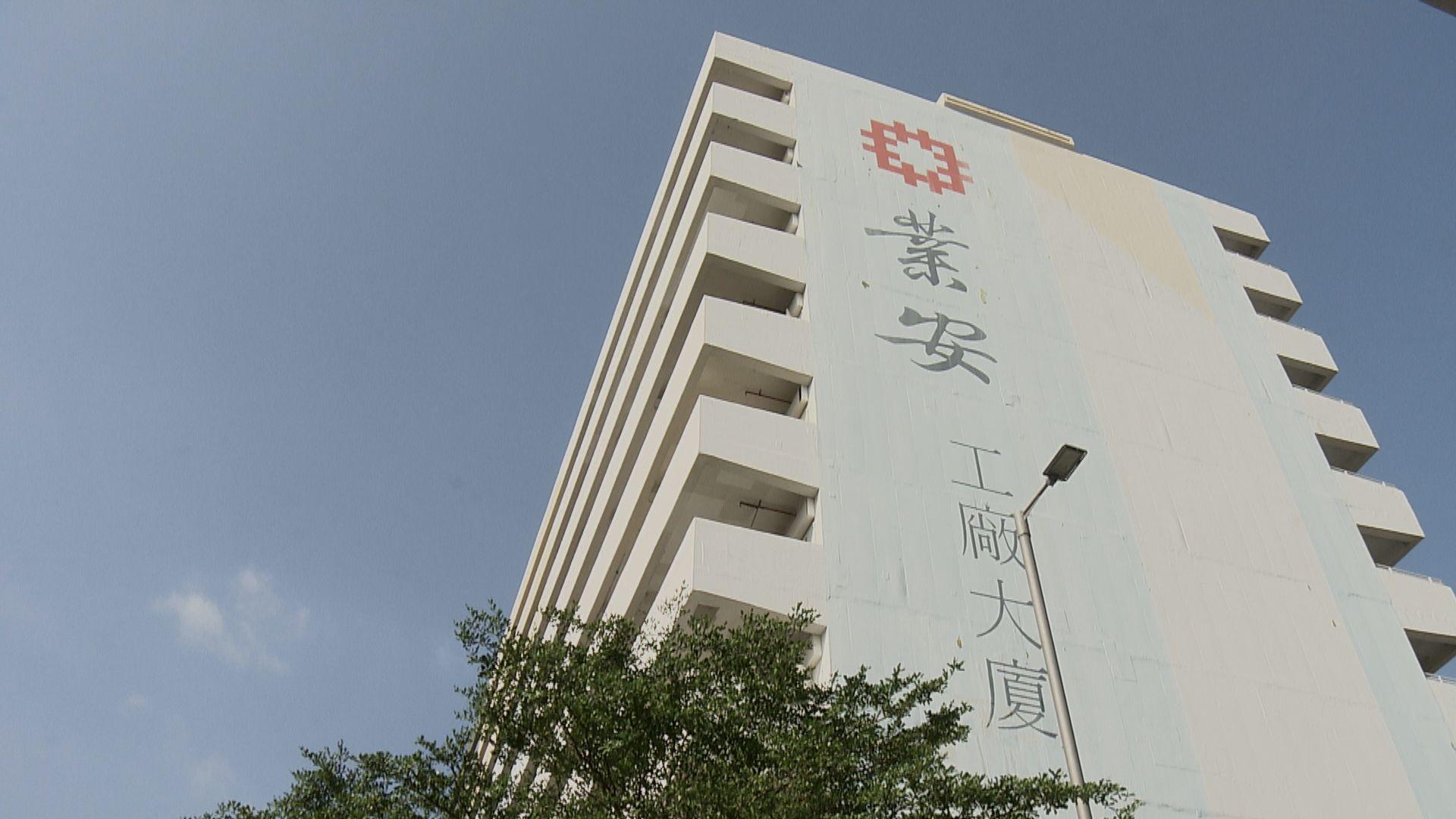 房委會將重建三座工廈 可提供約4200個單位