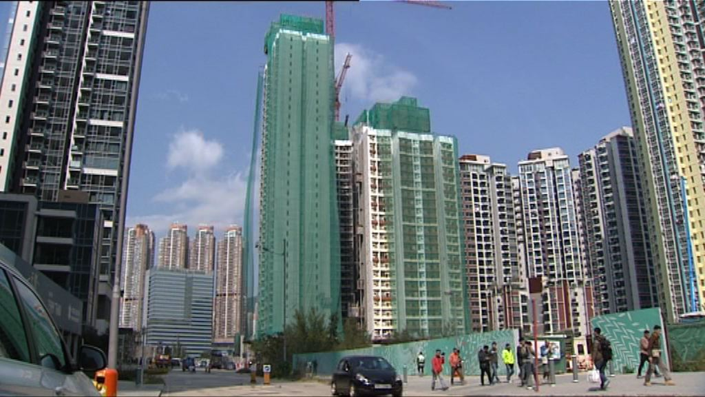 消息:居屋定價擬調整至118至468萬