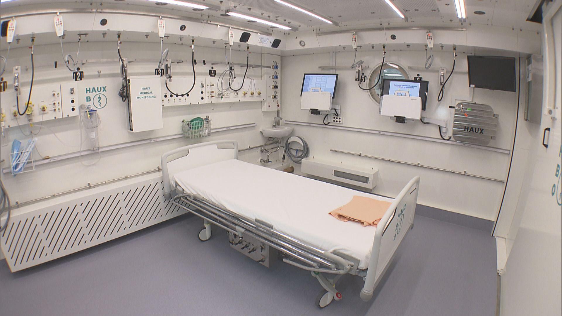 東區醫院引入高壓氧治療中心