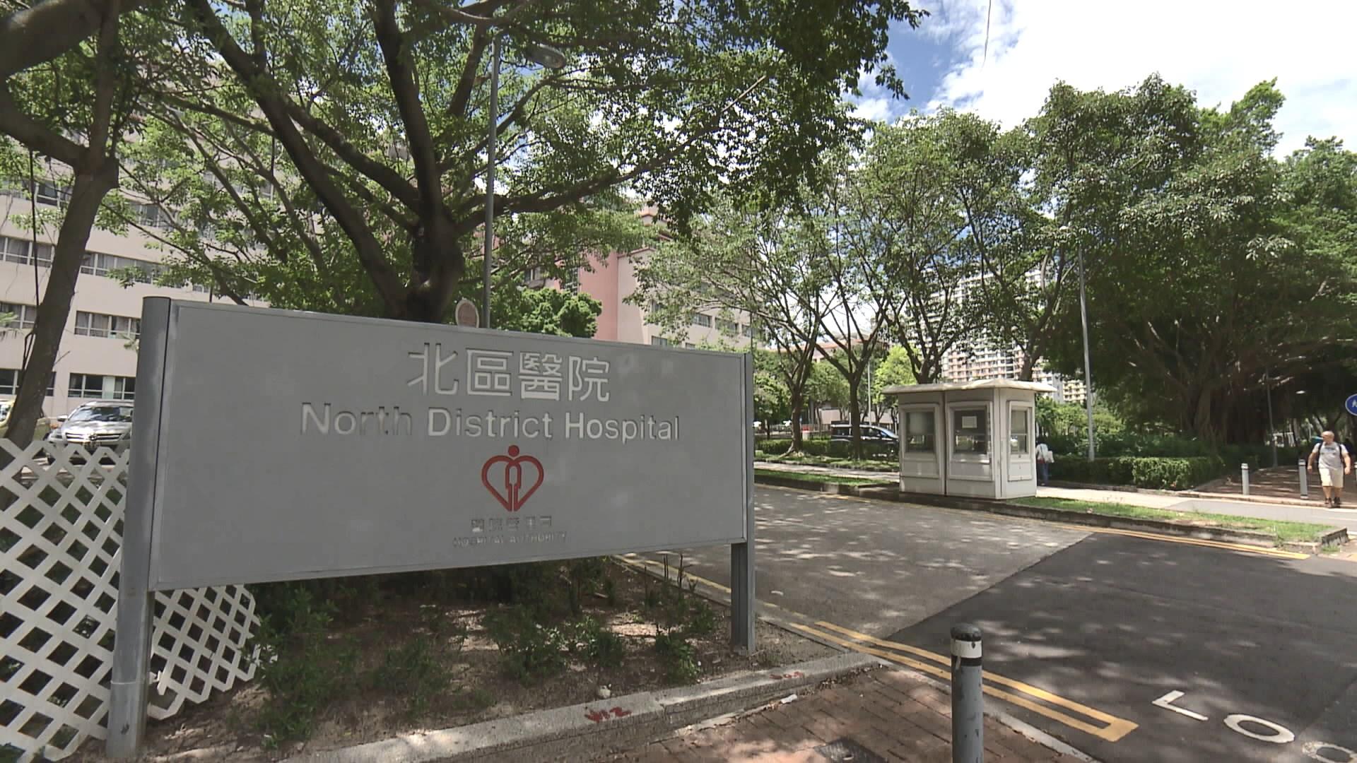 北區醫院病人雙手纏電線身亡交死因庭跟進