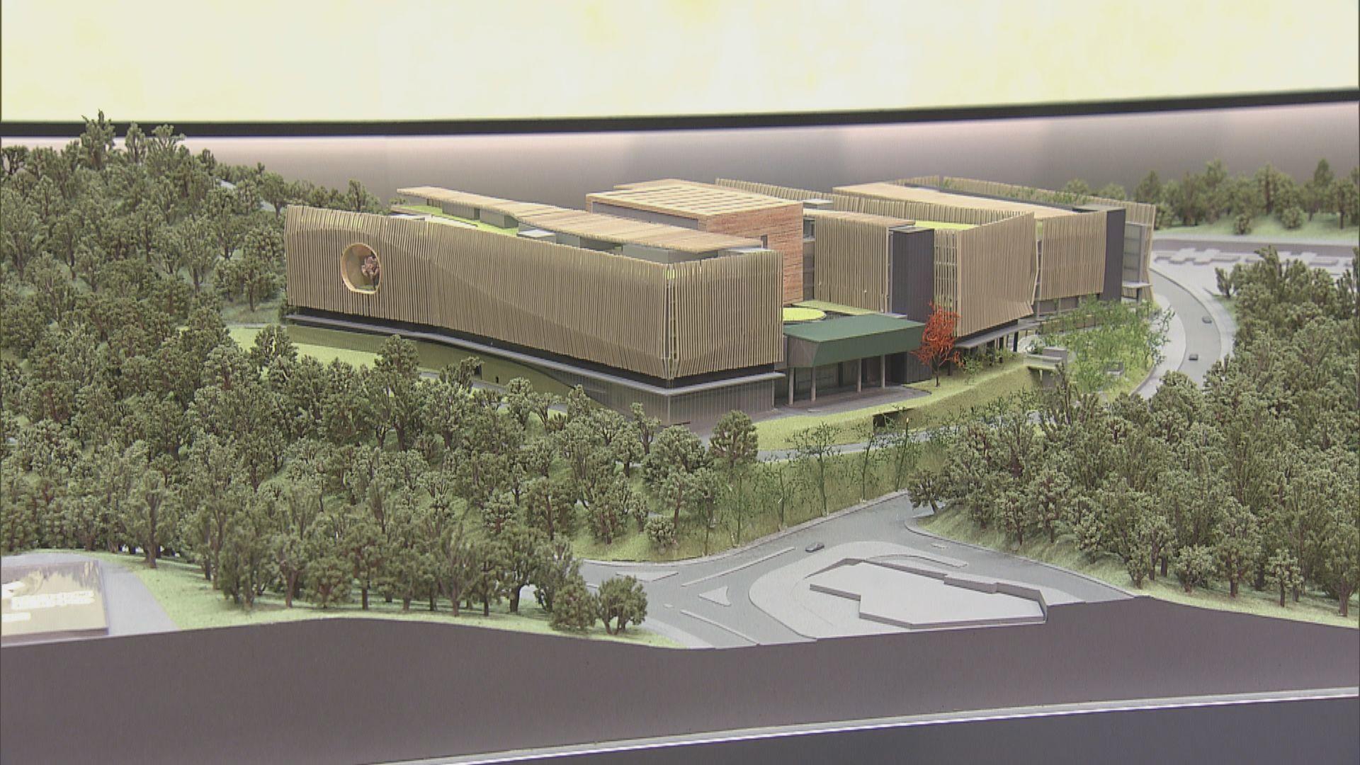本港首間中醫醫院籌備開院 浸大承辦料2025年落成