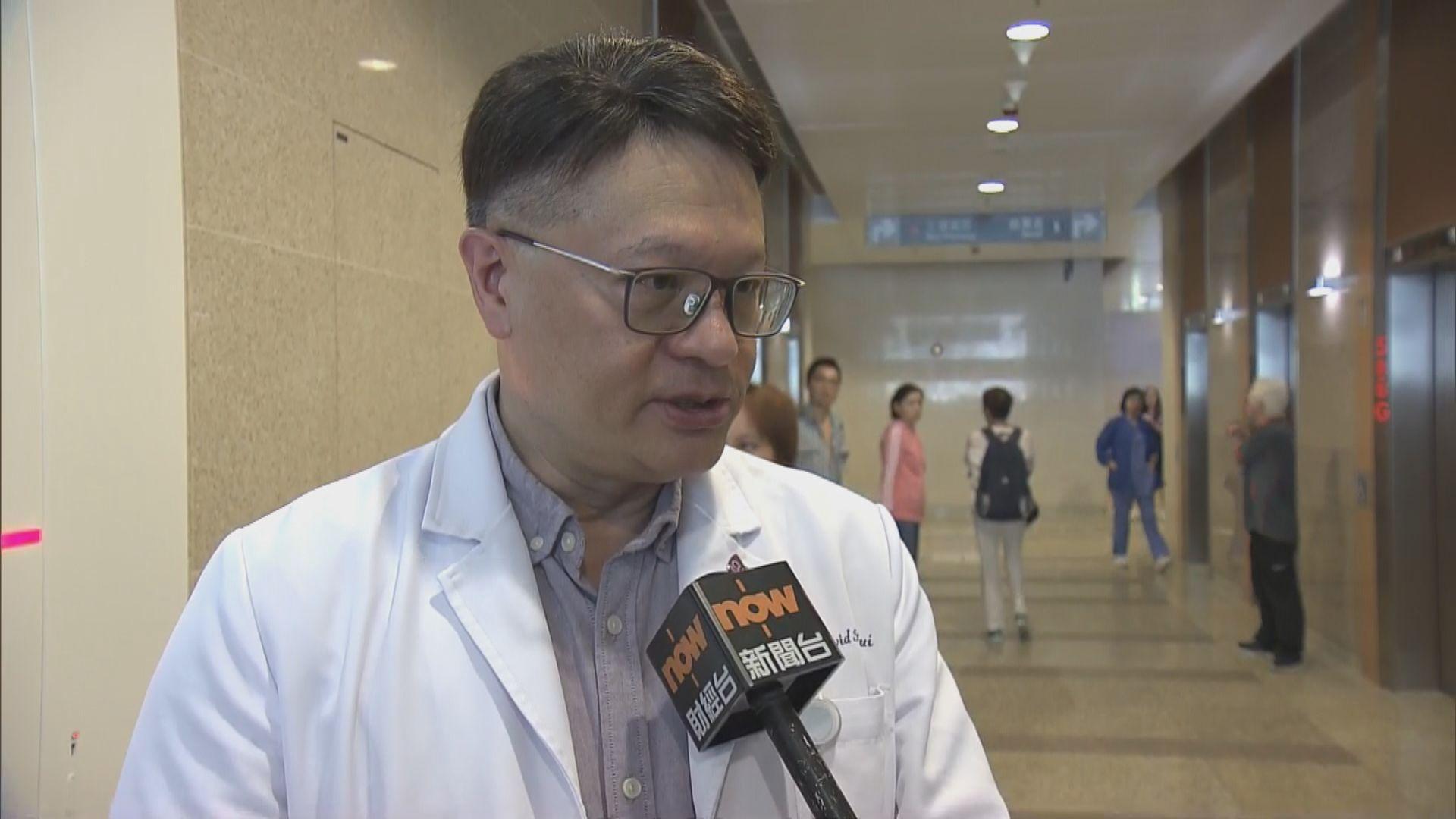 十多間醫院醫護人員集會 呼吸科專家批室內放催淚彈不當
