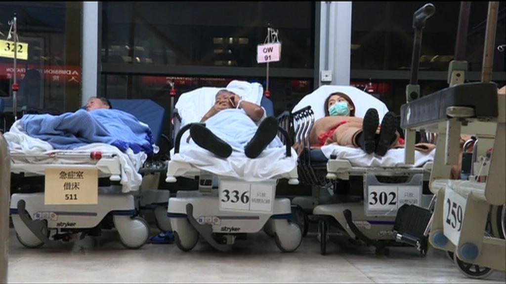 公立醫院急症室求診人數回升
