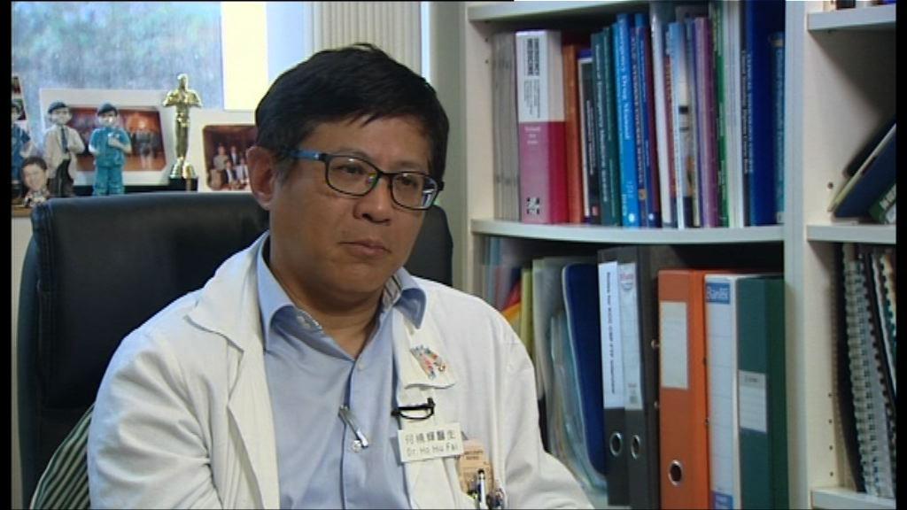 政府倡急症室加價 有醫生指不足大幅紓緩使用壓力