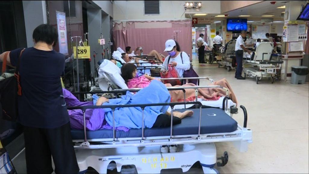 急症室超負荷 病人上病房要等24小時