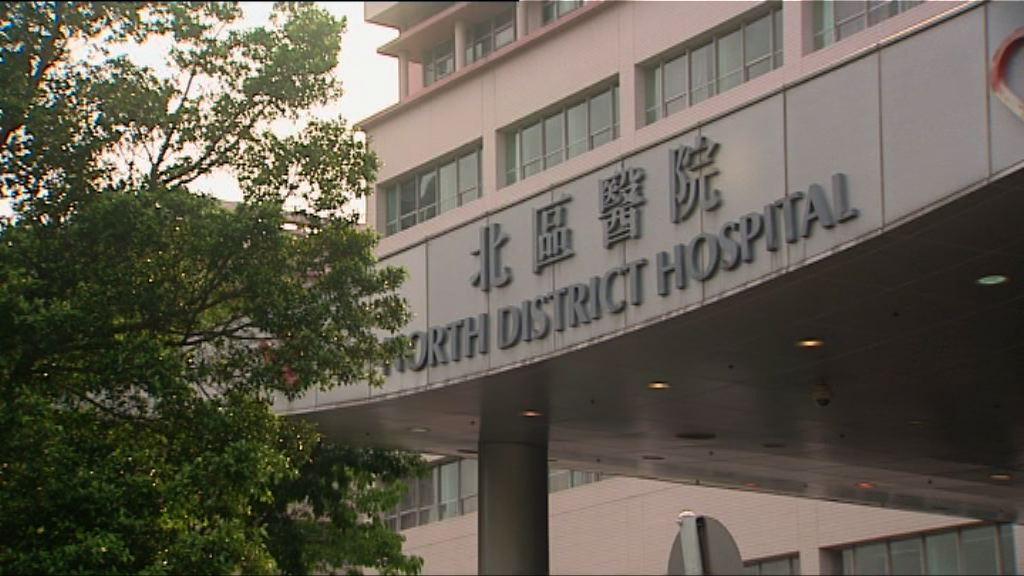 就遺失腦樣本北區醫院加強保安措施