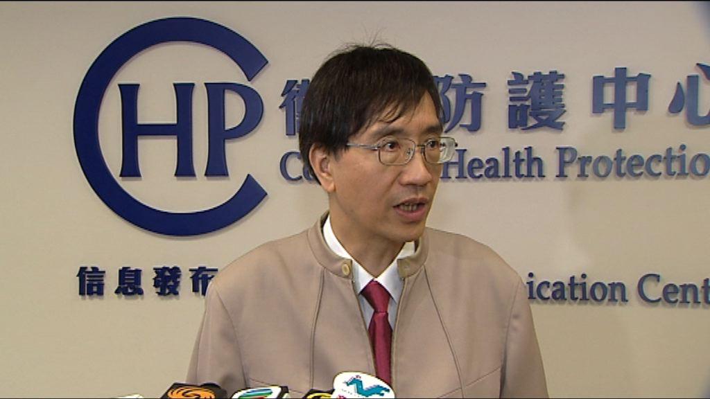 袁國勇:病毒變異或致流感肆虐