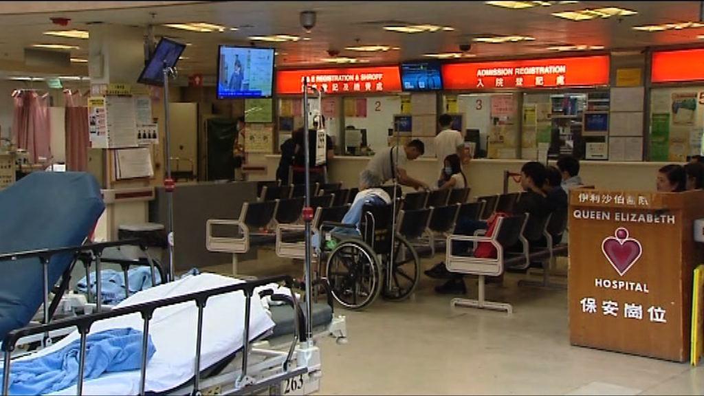 公院服務今起加價 急症室收費180元