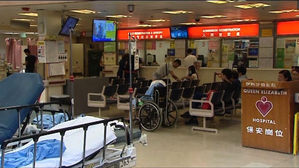 公院急症室加價 有市民認為加幅可接受