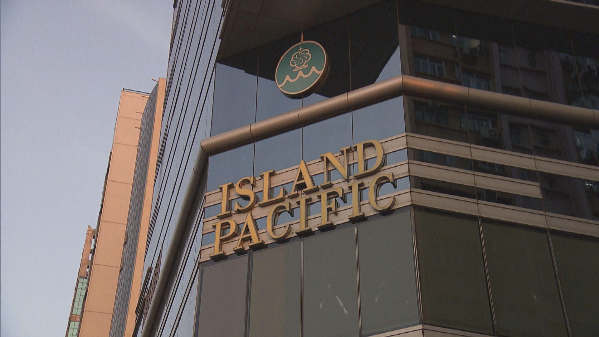 港島太平洋酒店停止營運
