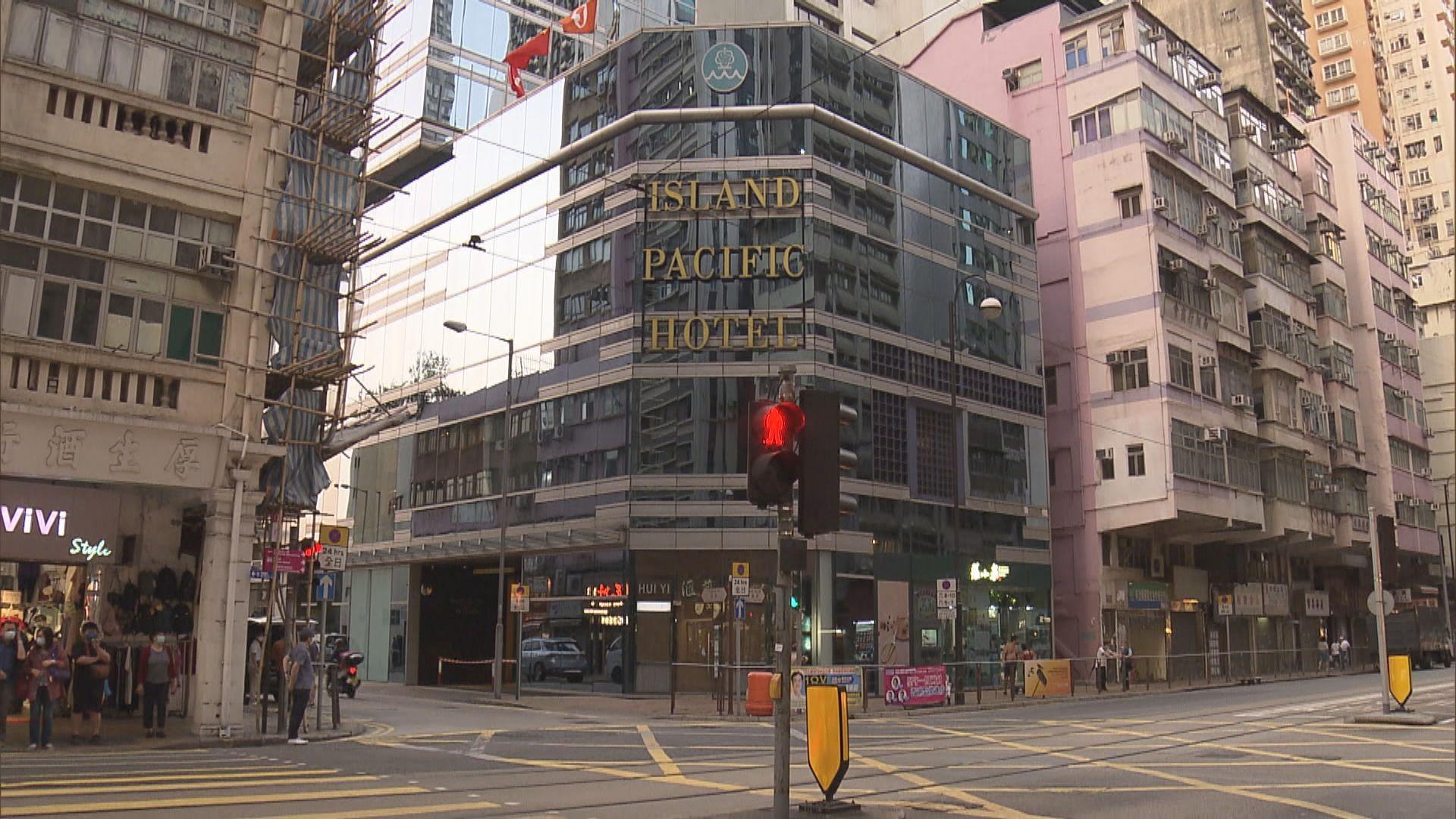 酒店業主聯會:港島太平洋酒店整幢被租用 非結業